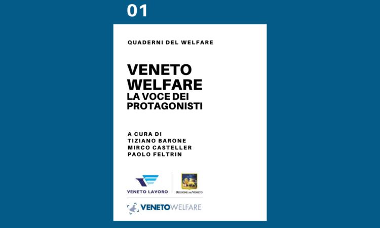 Quaderni del Welfare – Veneto Welfare: La Voce dei Protagonisti
